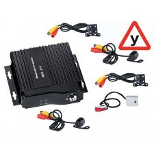 Комплект видеонаблюдения для Автошкол (на 4 камеры)